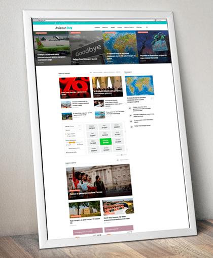 Автонаполняемый туристический сайт aviatur-live
